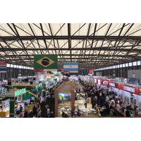 SFEC 上海第十五届绿色食品及有机食品博览会