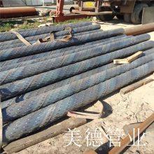 厂家供应:井管滤水管219、273桥式滤水管【欢迎选购定做加工】