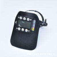 无锡丰鋆冷焊机FYHB-1600精密冷焊机自动变光防护面罩