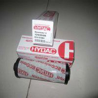 液压滤芯0030D010BN4HC 高压滤芯贺德克替代1300r010bn4hc