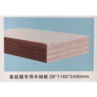 沧州信合供应集装箱木地板2400*1160*28