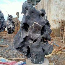 太湖石假山 佛山太湖石厂家 大型景观石多少钱一吨 假山石园林石批发