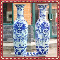 开业庆典礼品陶瓷大花瓶定做价格 1米8富贵青花花瓶门口摆设