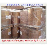 美国陶氏DOW化学国内授权总经销速溶型PEO水泥混凝土增稠剂