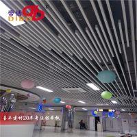 湖南电影院条形铝格栅天花,造型吊顶弧形铝方通厂家定制【善禾帝博】