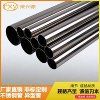 不锈钢装饰管现货 304不锈钢圆管 可定制非标