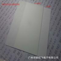 高导热氧化铝陶瓷片99氧化铝陶瓷基板陶瓷薄片0.55*138*190mm