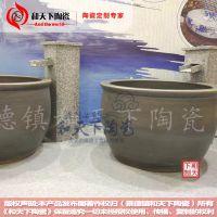 日本极乐汤泡澡大缸 陶瓷日式泡澡大缸 温泉洗浴澡大缸 口径1.1米