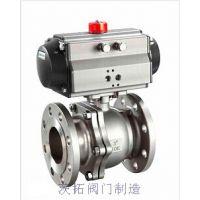 上海Q641F气动法兰球阀,单/双作用不锈钢气动球阀,茨拓阀门制造