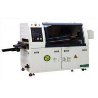 中西供小型波峰焊机 型号:XD-250-LF库号:M405307