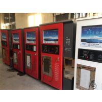 800G天津小区投币自动售水机 纳科水处理