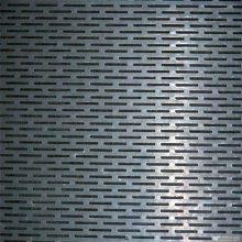 圆孔筛网板 药厂过滤网 特薄冲孔网