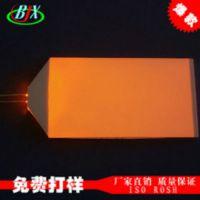 苏州LCD导光板厂家 面板灯 LED背光源厂商