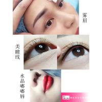 重庆半永久纹眉美瞳线纹唇孕睫术驻颜粉底