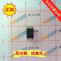 达林顿光耦PS2505-1原装正品NEC(90年代生产) 贴片SOP4封装可直拍