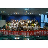 重庆微信小程序定制开发公司专业小程序制作