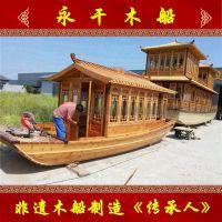 江苏兴化供应服务类船7米餐饮画舫船 观光木船 双层画舫船