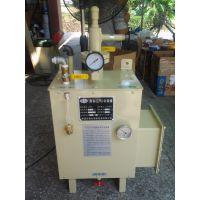 气化器汽化器气化炉汽化炉中邦