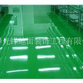 供应安吉、宁波、兴化、丽水等地环氧自流平地坪-专业地坪工程公司