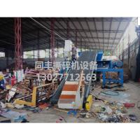 供应广元旧沙发撕碎机-家具撕碎机厂家-家具撕碎机多少钱