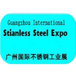 2019年第二十届广州国际不锈钢展冷拉型钢展冷弯型钢展