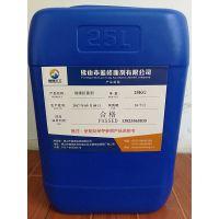 蓝峰助剂供应油漆抗菌剂