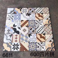 600*600厂家直销花砖艺术花砖欧美式风格艺术瓷砖