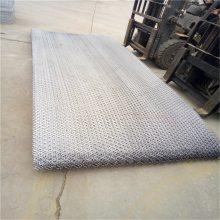 踏板钢板网 中型钢板网 菱型网