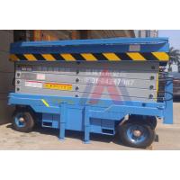 广东佛山移动式装卸平台 货车装卸货专用可移动升降机