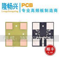 天线射频微波_渭南市射频微波_pcb电路板