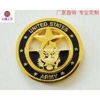 定制上海徽章奖牌 双色镀车标勋章制作 免费设计打样