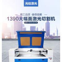 光绘激光切割机1390皮革布料KT板雪弗板亚克力水晶字墙贴液晶屏纸切割厂家定制