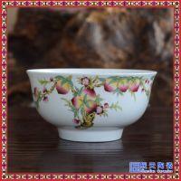 陶瓷中国红福字饭碗婚庆用品 中式寿辰回礼陶瓷碗烧字订制