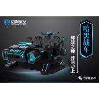 6人座移动VR体验车庙会赶集市交流会广场活动电玩9D娱乐体验设备 飞行之翼设备