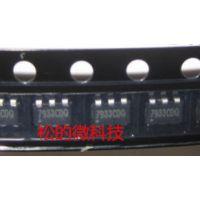 美芯晟 MT7933 单级反激拓扑的隔离、高PF、AC-DC的LED驱动IC