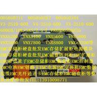005050344 V4-2S10-600 VNX5600 VNX5800 EMC存储柜硬盘
