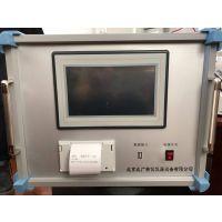 行业领先品牌质量好厂家直销北广精仪TOC总有机碳水质分析仪