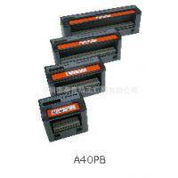 A40PB-08U ,A40SB,Anywire端子台