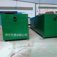 天通养猪场废水处理工程实例介绍