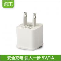 诚本手机充电器 5V1A平板充电头 美规FCC认证USB适配器 私模 厂家