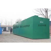 潍坊市百灵环保供江阴市污水处理设备 二氧化氯发生器 值得信赖