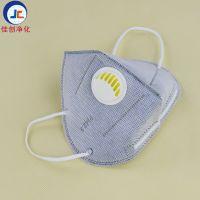 佳创厂家生产带呼吸阀无纺布折叠口罩防尘PM2.5防雾霾防尘避沙防寒口罩