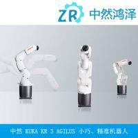 江阴中然KUKA KR 3 AGILUS小巧、精准机器人