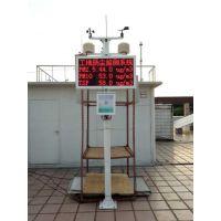 【宣城扬尘监测系统】宣城工地扬尘污染在线监测系统/工地扬尘PM2.5实时监控