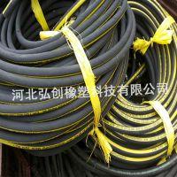 大石桥批发铠装石棉胶管|万方锅炉厂免检隔热胶管|
