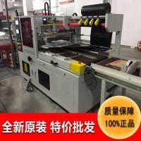 东莞自动化设备厂家坚成电子BES-5560多功能全自动包装机高效包装辅助设备