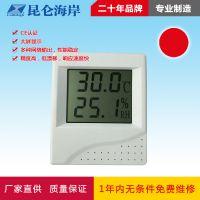 JWST-10W1多少钱 北京昆仑海岸大屏显示温湿度变送器JWST-10W1现货
