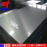 戴新金属:现货供应GH3030(GH30)固溶强化型高温合金板材/棒材