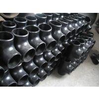 厂家生产碳钢三通价格实惠