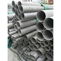 优质现货S31603不锈钢白管 S31668/TP316换热器管